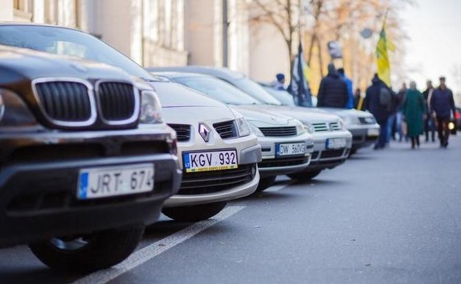 Як відомо, в Україні з минулого року значно подорожчало розмитнення автомобілів на іноземних номерах.