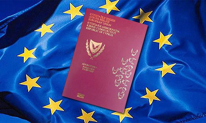 Слідчий підрозділ Аль-Джазіри отримав доступ до паспортних даних безлічі осіб, що придбали кіпрський