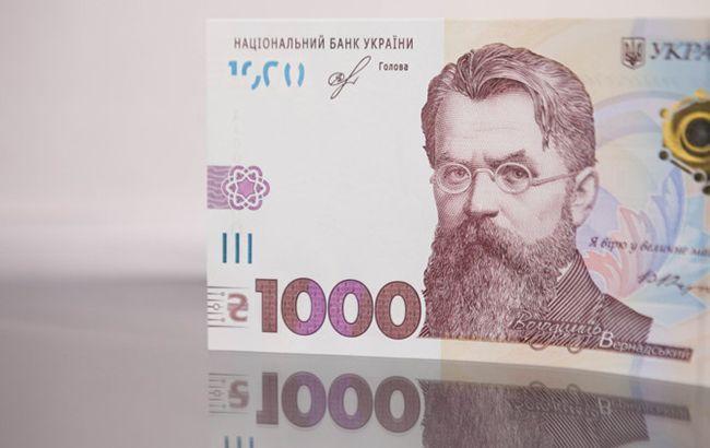 НБУ назвав обсяг першого випуску банкноти номіналом 1000 гривень.