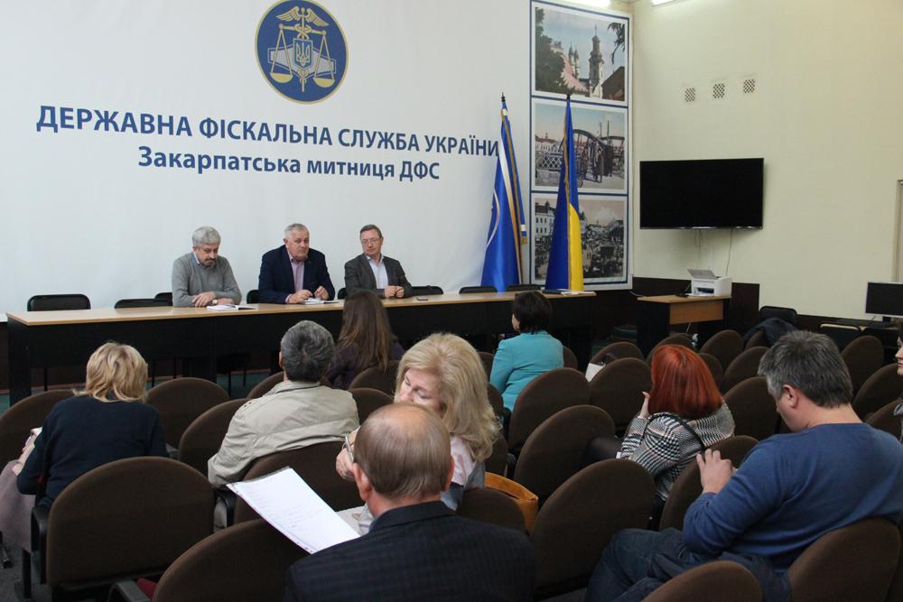 Про це йшлося під час засідання митного комітету Громадської ради при ДФС у Закарпатській області.