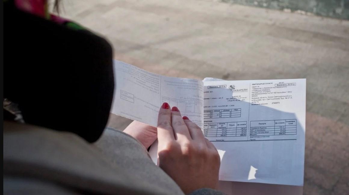 Платіжки за електроенергію розділять на постачання і транспортування.