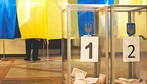 Міським головою став Богдан Андріїв.
