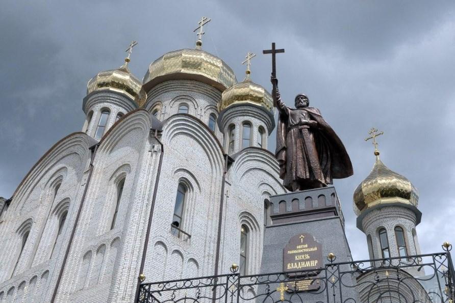 Щороку 28 липня відзначається річниця хрещення Київської Русі-України на державному рівні.