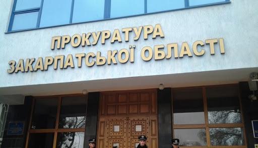 Незаконне переправлення нелегалів до ЄС: Тячівська місцева прокуратура скерувала обвинувальний акт до суду.