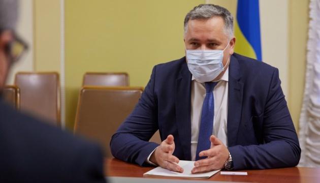 Україна планує укласти взаємовигідну угоду з Угорщиною щодо двосторонніх відносин, яка стане дорожньою картою.