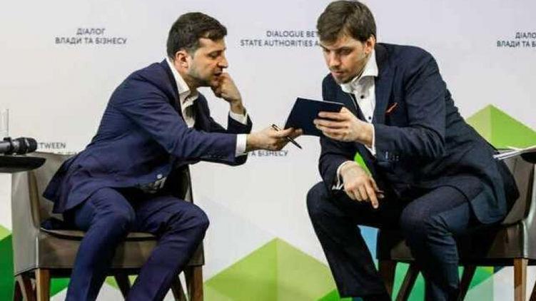 Зе-економіка, раніше презентована українцям лише в загальних рисах, обростає новими подробицями.
