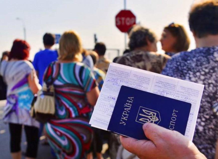 Трудова міграція це великий біль багатьох родин регіону.