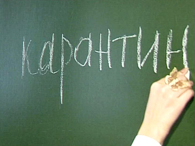 Харьковские школы закрыли на карантин