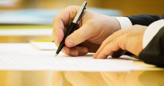 Розпорядження про призначення Кобаси Н.Ю. підписали 03.04.2020 року.