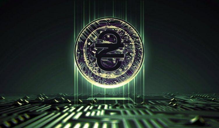 В Україні вивчають можливості випуску цифрової валюти центрального банку.