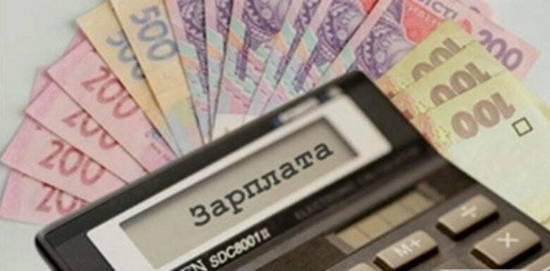 Середня номінальна зарплата у січні на Закарпатті становила 10417 грн.