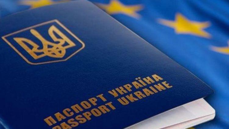 Не зовсім безвіз. Українців будуть за 7 євро перевіряти перед поїздками в ЄС, - Страна