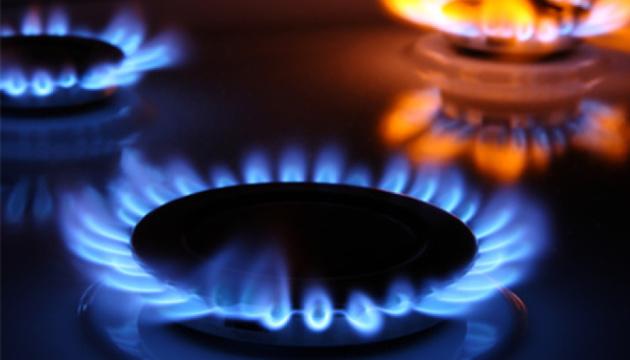 У серпні газ для населення подешевшає ще на 5,5%. Всього за три місяці вартість знизилася на чверть.