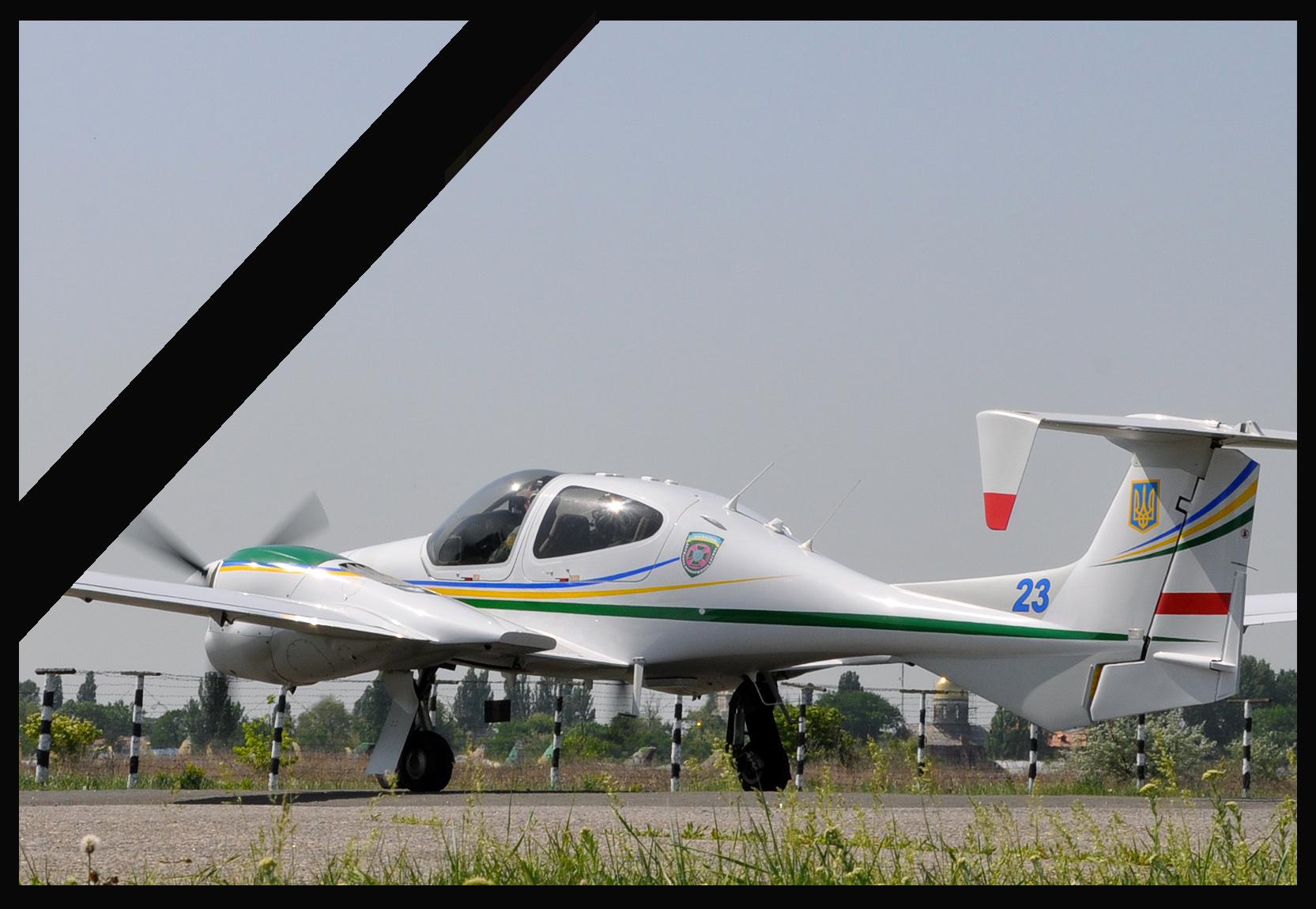 4 липня 2012 року спеціальний літак Держприкордонслужби «Diamond DA-42» зазнав катастрофи в горах на Закарпатті. Трьох прикордонників навіки забрало небо.