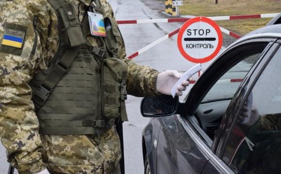 Вчора ввечері на кордоні з Румунією прикордонники відділу «Дякове» спільно з представниками оперативного підрозділу Мукачівського загону попередили спробу незаконного переміщення через кордон сигарет.