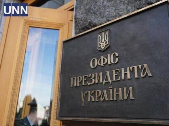 Создание Береговского района на Закарпатье обоснованно с государственнической позиции, имеет логистические основания.