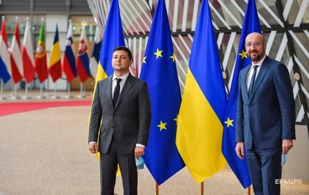 Євросоюз визнав європейські устремління України і схвалив її європейський вибір, зазначено в заяві.