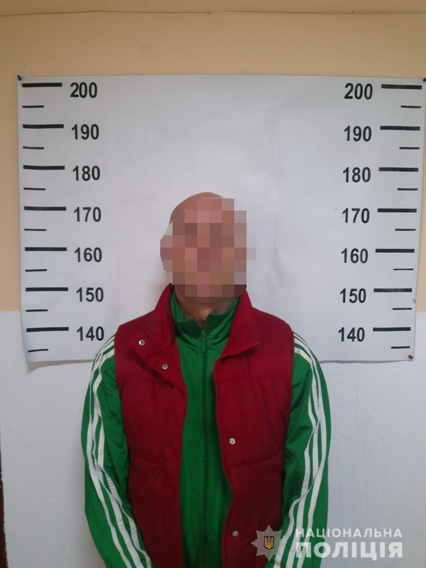 Полиция Закарпатья продолжает борьбу со страшной социальной проблемой, имя которой наркомания.