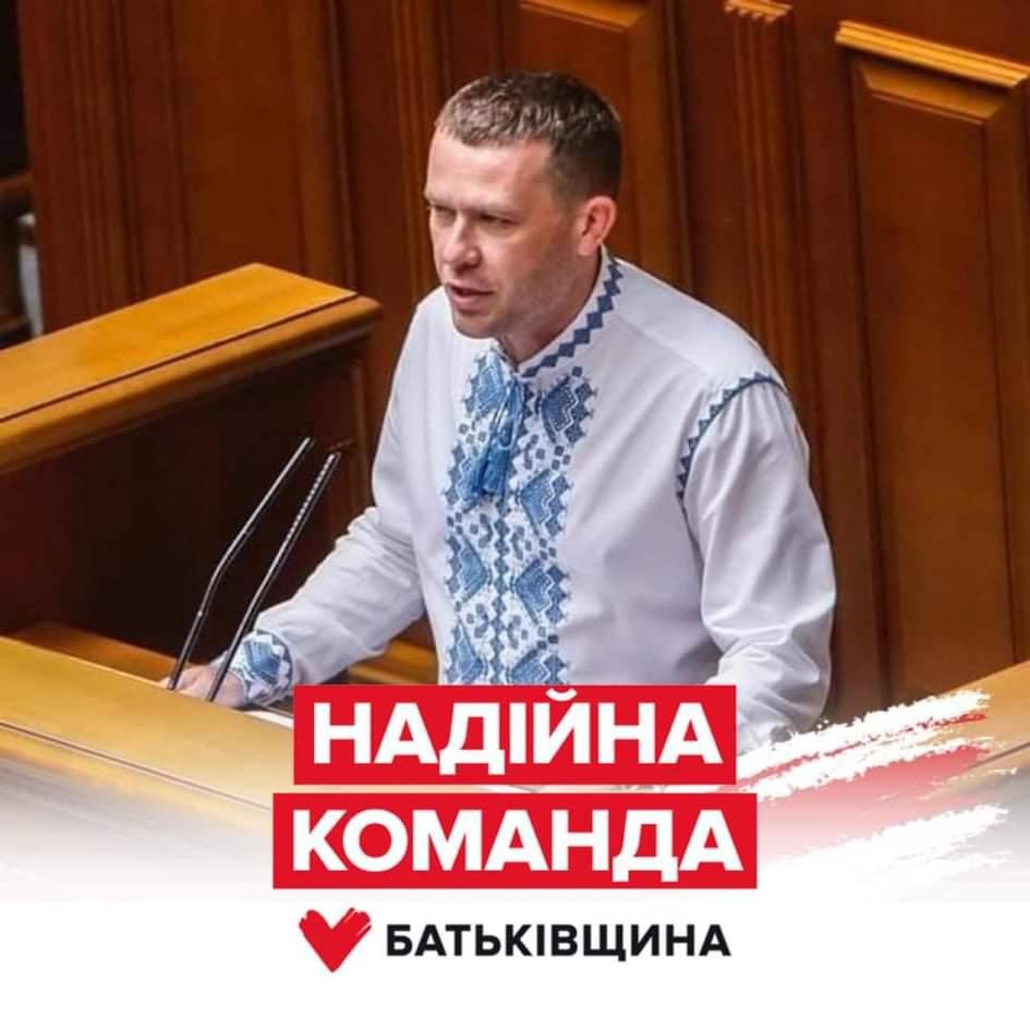 Вже зовсім скоро, 25-го жовтня 2020 року відбудуться вибори до органів місцевого самоврядування.