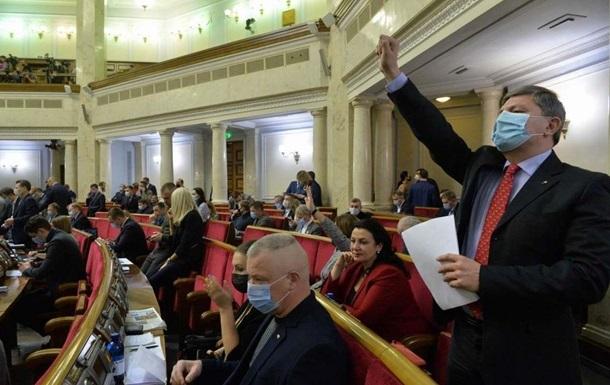 У минулому році законопроект про народовладдя не встигли прийняти через велику кількість правок. Цього року його мають намір розглянути одним з перших.