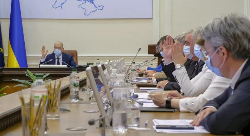 Про це сьогодні на засіданні Кабміну заявив Прем'єр-міністр України Денис Шмигаль.
