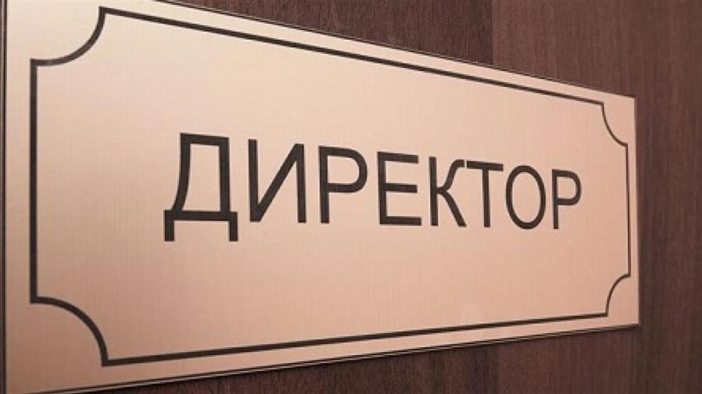 11 лютого 2020 року відбулося друге засідання конкурсної комісії на вакантну посаду директора Олешницької загальноосвітньої школи І-ІІІ ступенів.