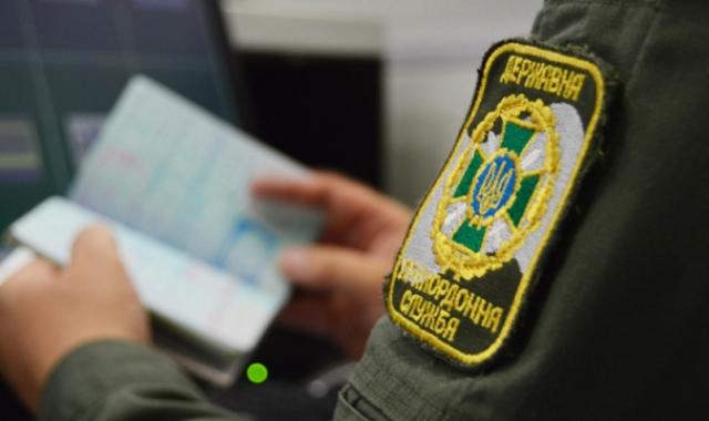 Прикордонник ВПС «Дякове» не з'явився на чергування на українсько-румунському кордоні без поважних причин, а в телефонній розмові сказав командиру, що не має бажання служити в Держприкордонслужбі.