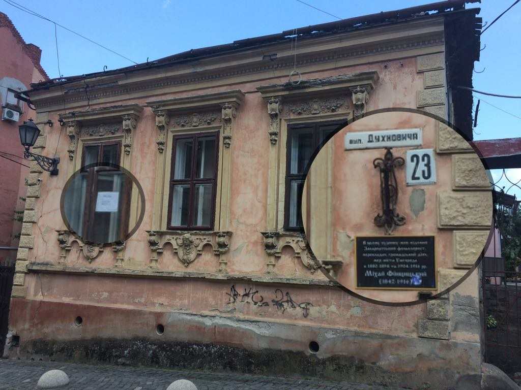 Соцмережі: в Ужгороді продають 128-річний будинок мера Мігая Фінцицького (ФОТО)