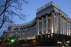 Міністерство фінансів України погасило перший випуск облігацій зовнішньої державної позики під гарантію США у розмірі понад 1 мільярд доларів.