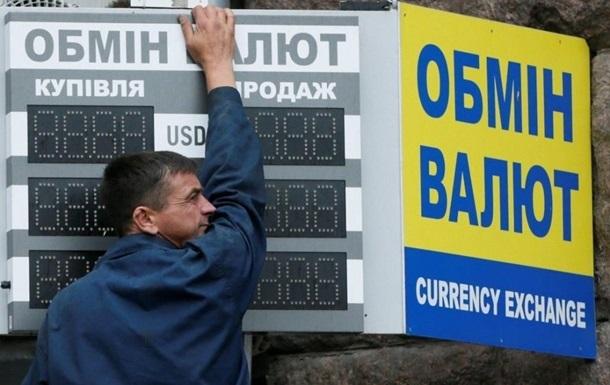 Официальный доллар вырос после падения в течение двух дней. А евро приблизился к курсу 33 гривни.