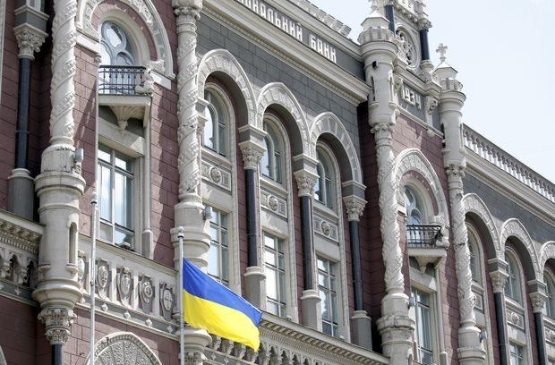 У 2018 році Національний банк утилізував 663 млн банкнот на 47,420 млрд гривень.