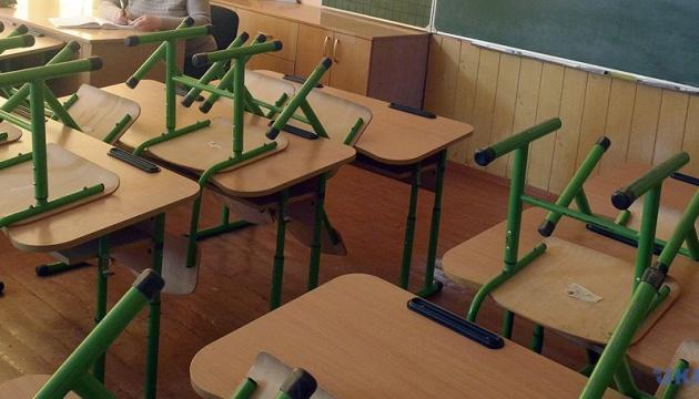 На території Виноградівського району призупинено навчальний процес в закладах освіти. Карантин триватиме з 04 по 14 лютого.