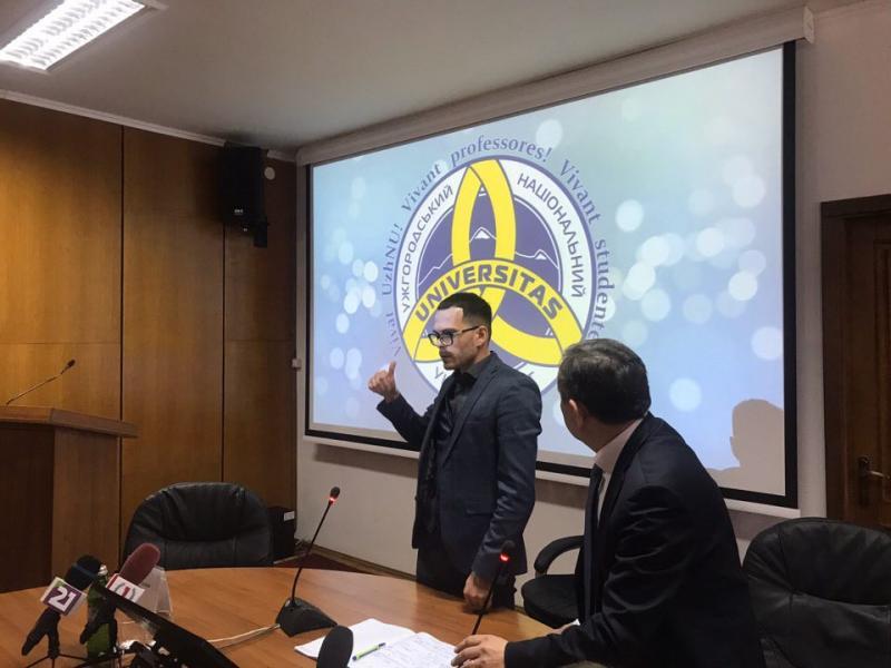 Сьогодні в Ужгороді з робочим візитом перебуває заступник міністра освіти Єгор Стадний. У ці хвилини триває зустріч із викладачами УжНУ та пресою.
