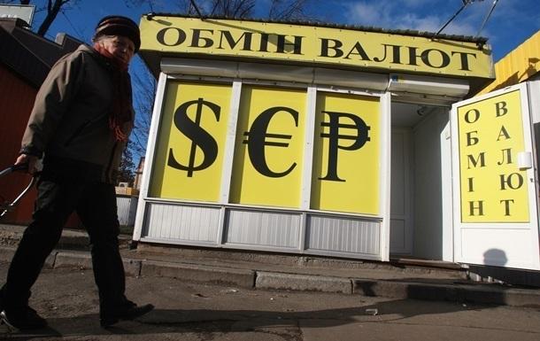 Курс гривні перед Новим роком на дві копійки ослаб по відношенню до долара і на дев'ять копійок - до євро.