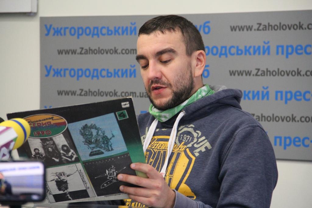 В Ужгородському прес-клубі відбулася презентація проєкту від Радіо «Єден», яке має на меті видати вінілову платівку з закарпатськими піснями, що звучать на радіо.