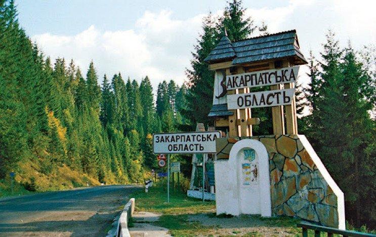 Наглядова рада Агенції регіонального розвитку (АРР) рейтинговим голосуванням з семи претендентів визначила переможця конкурсу на посаду голови Агенції регіонального розвитку Закарпатської області.