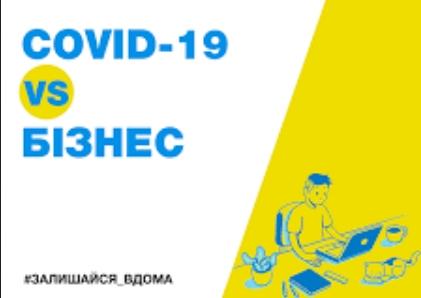 Про це інформує прес-служба ДПС України.