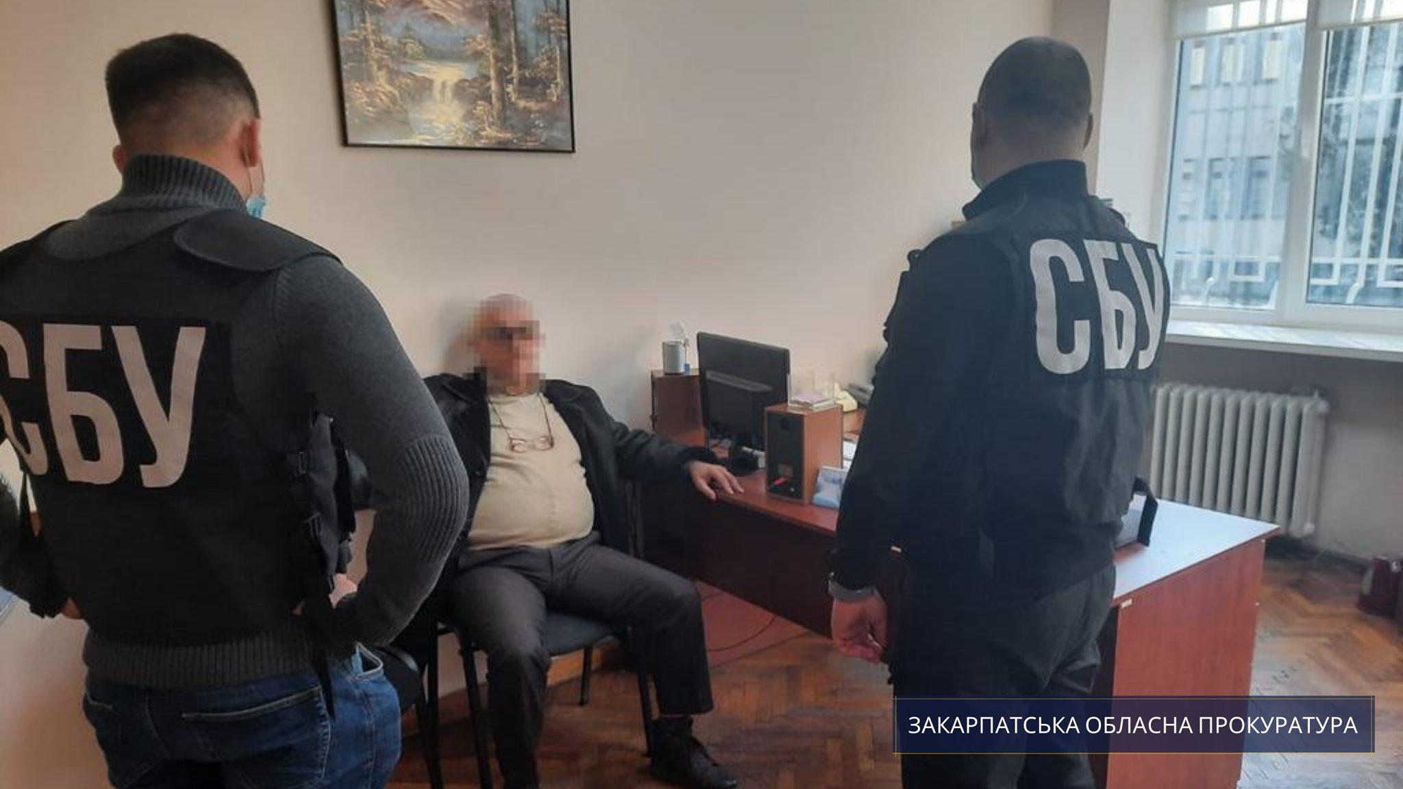 Наразі завершено досудове розслідування, яке здійснювали слідчі УСБУ в Закарпатській області за процесуального керівництва обласних прокурорів.