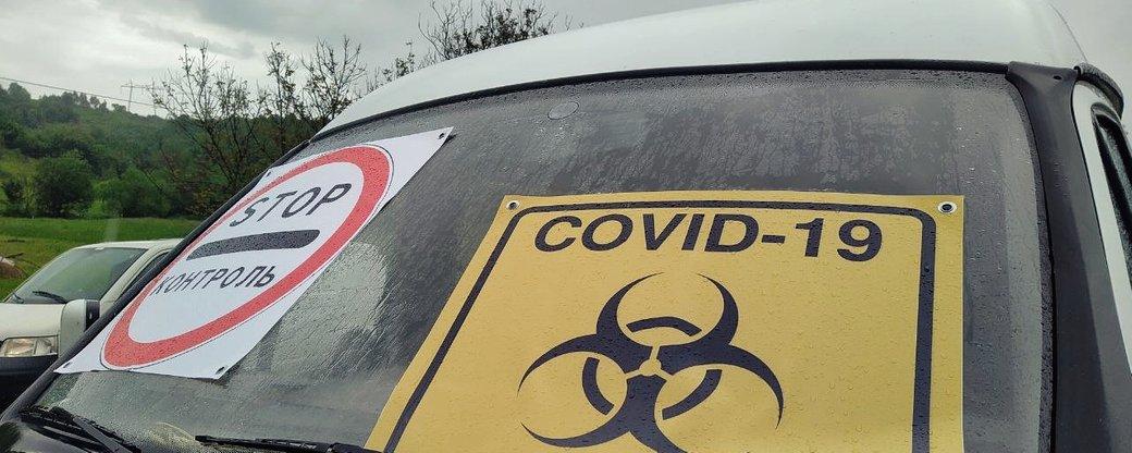 Сьогодні Закарпатська область отримала антирекорд по кількості інфікованих – 82 людини із COVID-19.На 09:00 область має 1808 підтверджених випадків за весь період.