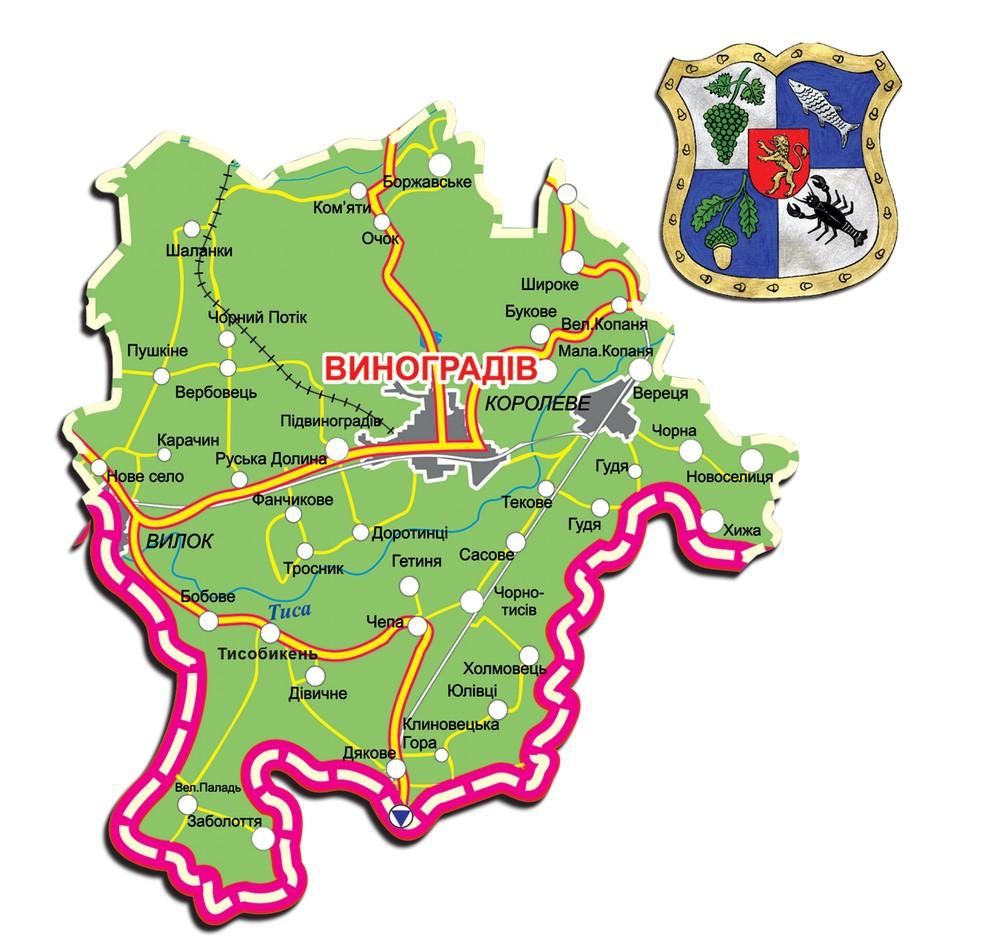 В обласній раді офіційно підтвердили, що пропонують створити три громади на території району. Це Виноградівська, Королівська та Пийтерфолвівська.
