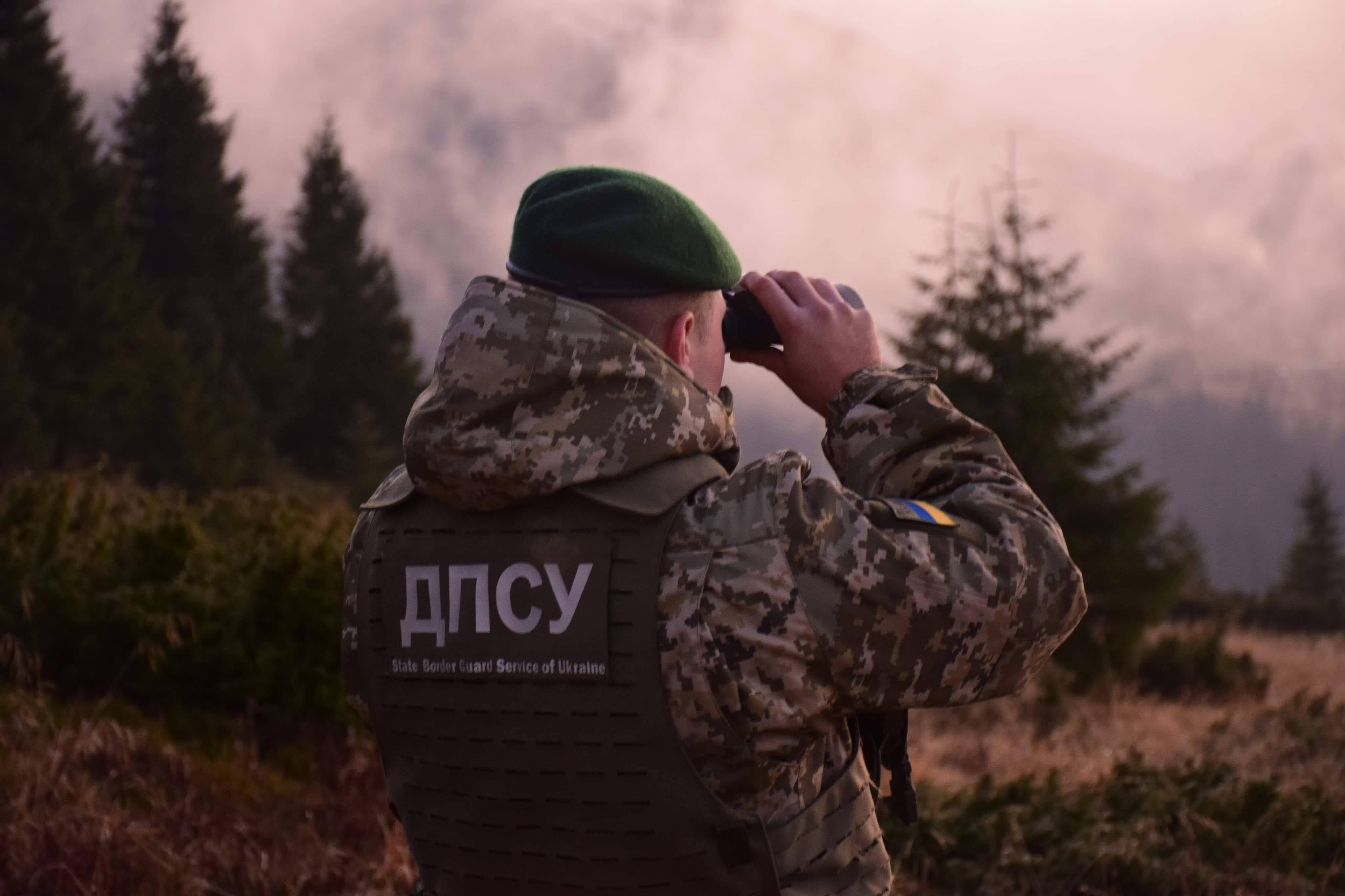 Про це повідомляє прес-служба Мукачівського прикордонного загону
