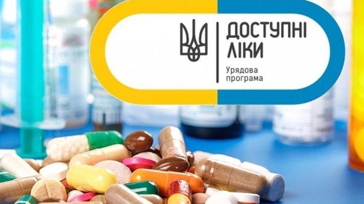 Українцям все складніше отримати безкоштовні медикаменти за державною програмою