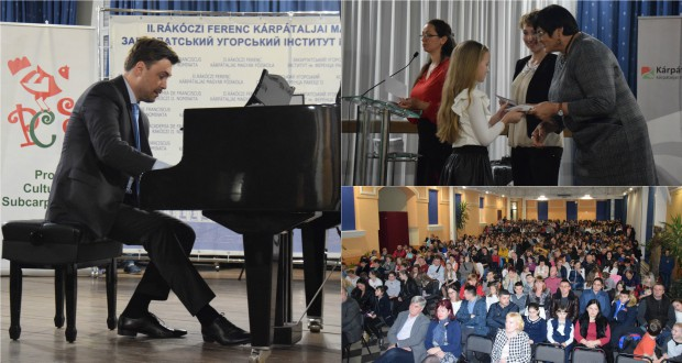 Підсумки конкурсу для вихованців дитячих шкіл мистецтв області оголосили в понеділок під час концерту в ЗУІ відомого угорського піаніста Норберта Каела.