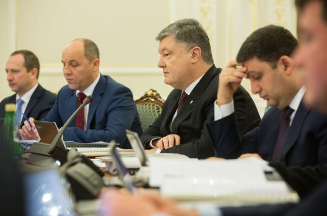 Україна другий рік поспіль демонструє найнижчий в світі рівень довіри громадян до влади - всього 9%.