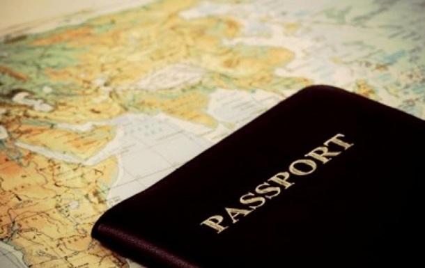 Чоловік використовував румунський паспорт під час перетину державного кордону України.