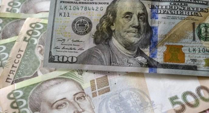 Протягом останнього тижня квітня вартість валюти знизилася.