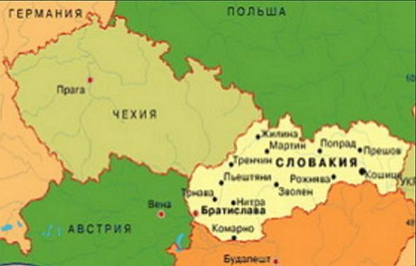 Кордон між Чехією і Словаччиною з опівночі 4 червня буде повністю відкритий для вільного пересування громадян і вантажів.