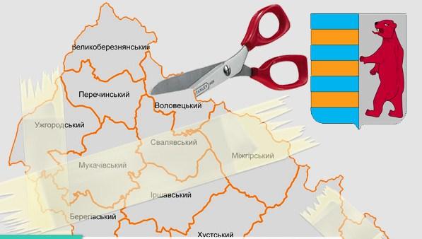 Сьогодні Верховною Радою України прийнято Постанову