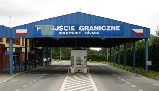 Чехія, Словаччина та Австрія можуть відкрити свої кордони вже 8 червня, що дозволить жителям трьох країн подорожувати між ними.