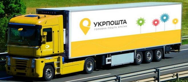 Головна пошта України попереджає про можливі затримки відправлень
